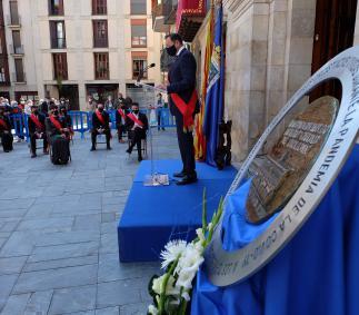 Premio Ciudad de Tarazona 2020